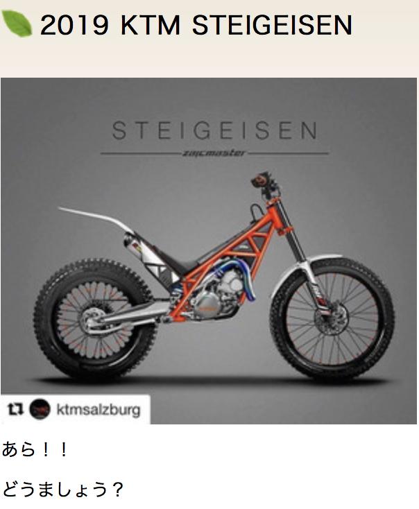 Www Motorradreporter Com Das Leiwande 214 Sterreich